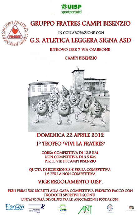 """Locandina """"Corri la Fratres"""" dal sito campibisenzio.wordpress.com"""